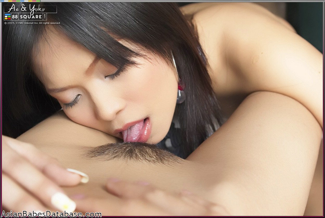 Cute Asian Girl : Best hot asian porn now online